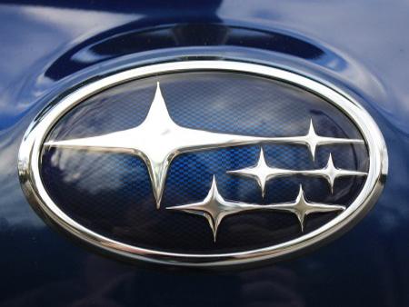 logo các hãng xe hơi Subaru